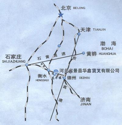 地址:河北省景县龙华镇